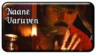 Naane Varuven | Tamil Horror Movie Scenes | Babu Ganesh saves Sriman from the Ghost