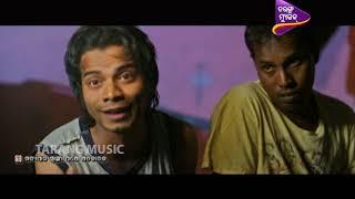 Premare Padi Nua Jinsa Sabu Try Kale Laalu | Odia Comedy Video | Gote Sua Gote Sari