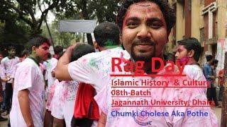 Rag day Performance । Chumki Cholese Aka Pothe । Islamic History & Cultural Jagannath University