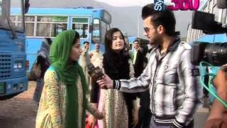 11number EP# 208 Quaid-e-azam University (Break3)P2