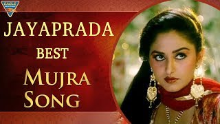 Best Mujra Songs | Jayaprada | Veer Hindi Movie | Gore Gore Gaal Video Song | Dharmendra,Jayapradha