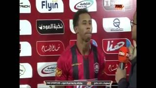 حديث لاعبي الرائد سلطان السوادي وسعيد المولد بعد لقاء الخليج الجولة 13 دوري جميل