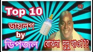 Top 10 dialogues by dipjol