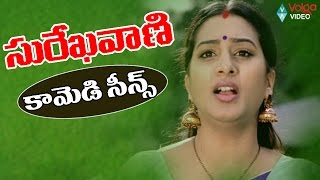 Surekha Vani Comedy Scenes - Jabardasth Comedey Scenes - 2016