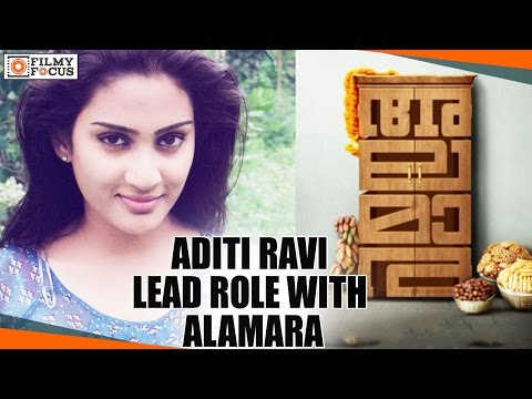 Aditi Ravi Debuting In A Lead Role With Alamara Malayalam Movie - Filmyfocus.com