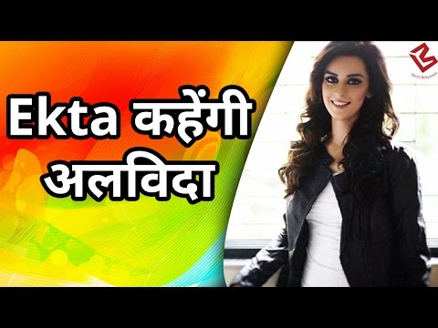 Mere Angne Mein| Ekta Kaul aka Riya ने छोड़ा Show