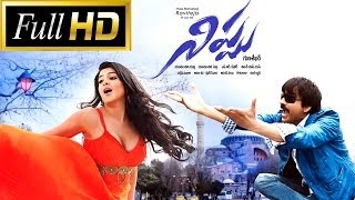 Nippu Full Length Telugu Movie || DVD Rip..