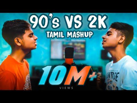 Xxx Mp4 90 S Vs 2K Kids Tamil Songs Mashup MD 3gp Sex