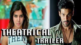 Alludu Seenu Theatrical Trailer- Samantha, Srinivas, DSP, V.V. Vinayak - Alludu Srinu
