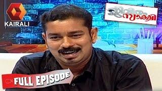 Jeevitham Sakshi:Santhosh