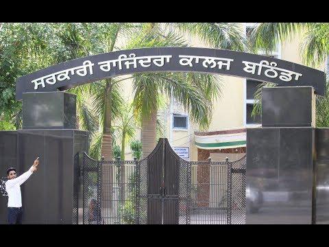 Xxx Mp4 Govt Rajindra College Bathinda 2018 3gp Sex