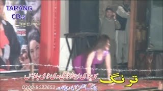 Pashto Stage Song With Dance - Da Naway Kal Da Muhabbat-17 - Pushto HD Song