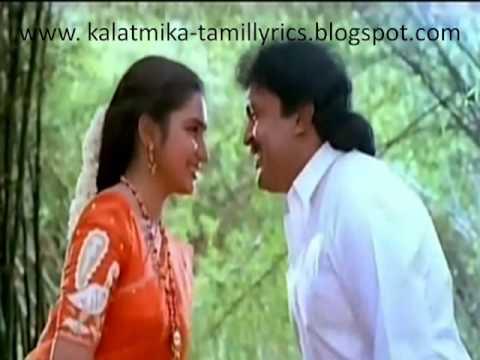 Kadhoram Lolaakku Tamil Karaoke For Male Singers