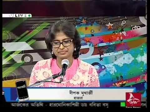 Xxx Mp4 Ajeeb Daastan Hai Ye Played Live On Harmonica By Dr Babita Basu On 26 8 2015 3gp Sex