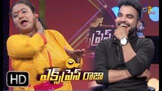 Express Raja   11th September 2017   Full Episode 256   ETV Plus