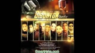 Si Tutul Shondhikkhon (Biborton Album)