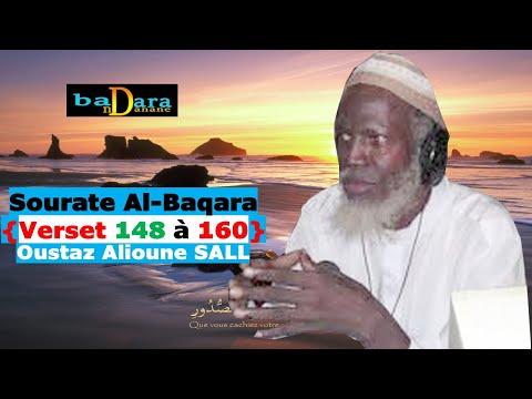 Tafsir ALKHOURANE par Oustaz Alioune SALL partie 16