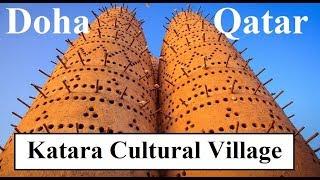 Qatar/Doha (Katara Cultural Village) Part 13