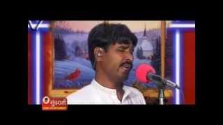 Indal Haran Part -1 - Gafur Khan - Bundelkhandi Song Compilation