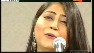 Gham ka khazana by Gargi Ghosh,Gaanbhaashi live,Tara Muzik