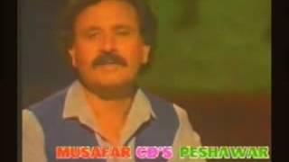 Natok24 Com pashtoshundo la khwand aw stergo la rang sardar ali takkar