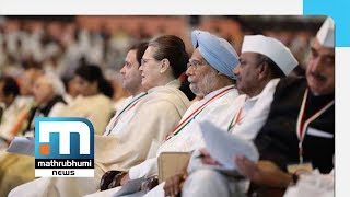Congress Urges EC To Revert To Paper Ballots| Mathrubhumi News