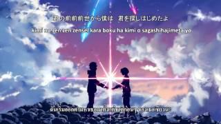 RADWIMPS - Zen Zen Zense [Your Name/Movie Version] ซับไทย
