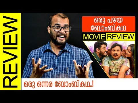 Xxx Mp4 Oru Pazhaya Bomb Kadha Malayalam Movie Review By Sudhish Payyanur Monsoon Media 3gp Sex