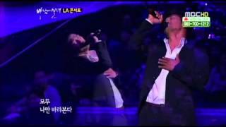 김영호 Kim Young Ho 잃어버린 사랑 (바람에 실려 LA콘서트)
