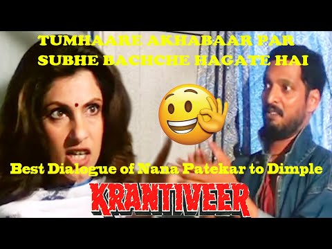 Xxx Mp4 Best Dialogue Of Nana Patekar To Dimple From Krantiveer Movie Scene 3gp Sex