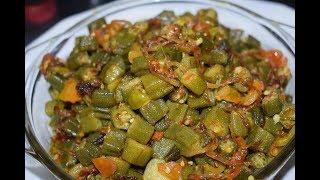 Bhindi Recipe | Hari Mirch Bhindi Recipe | Okra with Green Chili Recipe | By Yasmin Huma Khan