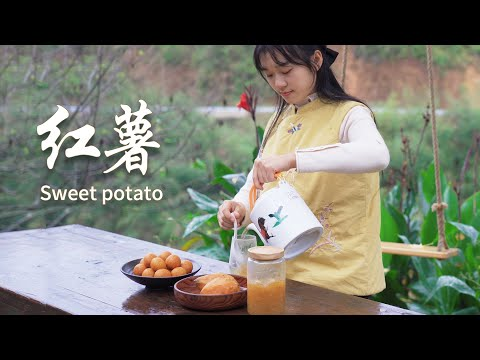 10月是收获的季节,挖一筐红薯做成红薯片子,营养健康又美味 A variety of delicious food made from sweet potatoes 【杨大碗】