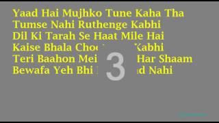 Kya Huya Tera Waada   Mohammed Rafi Hindi Full Karaoke with Lyrics