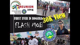 Official Flash Mob of BCPSC REUNION 2014