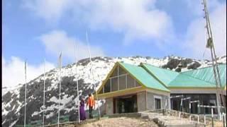 Janha Raaija Re [Full Song] Vishwa Sundari