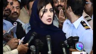Hina Rabbani Khar July 24.mp4