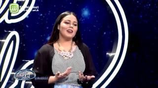 Arab Idolالموسم الرابع –  تجارب الاداء- كوثر بيراني