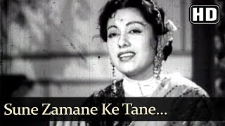 Sune Zamane Ke Taane (HD) - Subah Ka Tara Song - Jayashree - Naaz - Black and White Collection