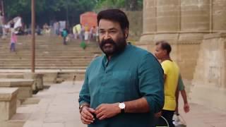 Mohanlal's Odiyan | Introduction | Official Teaser | Sree Kumar Menon | Onam 2018