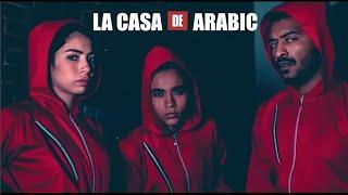 خالد عسيري & دارين البايض: لا كاسا النسخة السعودية | la casa de papel arabic