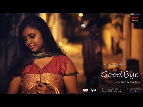 Goodbye | Award winning Bengali Short Film | #OLM_Short | With SUB | 2015