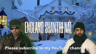 England shanthi nai ( bangla & English comedy sketch)