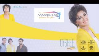 Bangla new song 2015 janina janina By Imran & Oysee