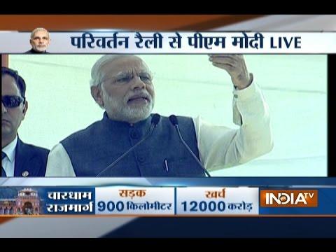 watch PM Narendra Modi Addresses Public Rally in Dehradun