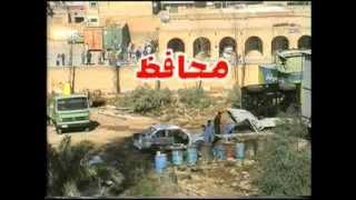 mohafez اکبر اودود