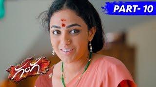 Ganga : Muni 3 Telugu Full Movie Part 10 || Raghava Lawrence, Nitya Menen, Taapsee