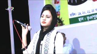 Tumi Dhak Dile  Obolar Pane - By Mitu Bangla Folk Song 2018