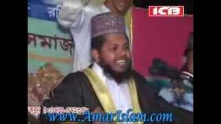 Topic- Hazrat Maryam-Er-Jiboni l Speaker: Mowlana Obaidul Huq [www.AmarIslam.com]