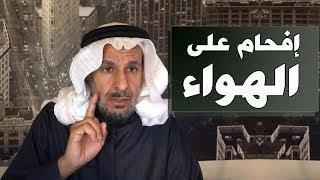 شاهد كيف أفحم الدكتور سعد الفقيه أحد المطبليين لأل سعود - لاتعدها مرة ثانية هههه.