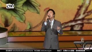 「小哥」費玉清2013台灣巡迴演唱會 6/25 台北加演最終場